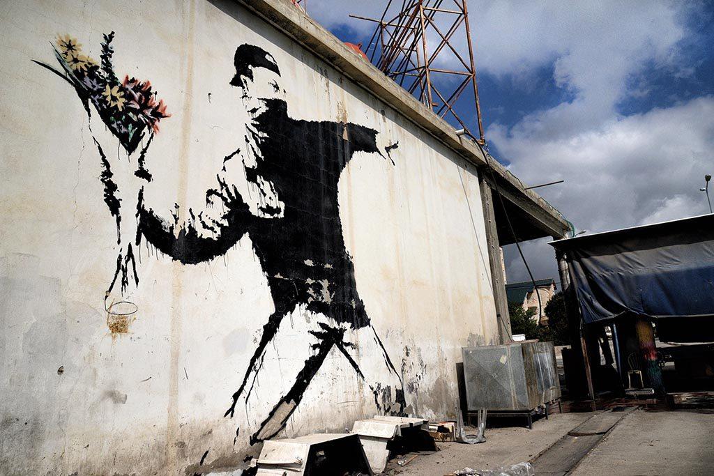 libro fotografico obiettivo palestina - Federico Palmieri - Casa Editrice Graffiti